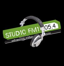 logo ραδιοφωνικού σταθμού Studio FM 1