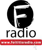logo ραδιοφωνικού σταθμού F Radio