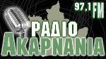 logo ραδιοφωνικού σταθμού Ράδιο Ακαρνανία