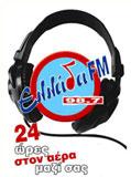 logo ραδιοφωνικού σταθμού Ελλάδα fm