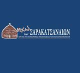 logo ραδιοφωνικού σταθμού Ηχώ των Σαρακατσαναίων