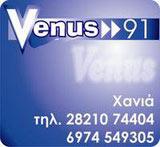 logo ραδιοφωνικού σταθμού Venus 91 FM