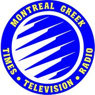 logo ραδιοφωνικού σταθμού Montreal Greek Radio