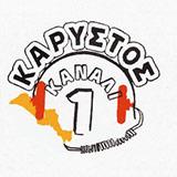 logo ραδιοφωνικού σταθμού karystos kanali 1