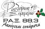 logo ραδιοφωνικού σταθμού Ράδιο Ξηρόμερο