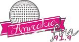 logo ραδιοφωνικού σταθμού Amvrakia Fm