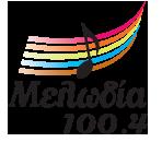 logo ραδιοφωνικού σταθμού Μελωδία Πάτρας