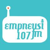 logo ραδιοφωνικού σταθμού Έμπνευση FM