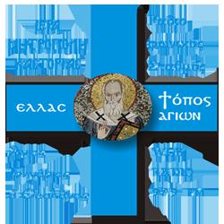 logo ραδιοφωνικού σταθμού Ι.Μ. Καστοριάς