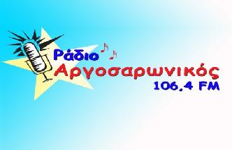 logo ραδιοφωνικού σταθμού Ράδιο Αργοσαρωνικός