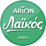 logo ραδιοφωνικού σταθμού Arion Λαϊκός