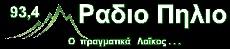 logo ραδιοφωνικού σταθμού Ράδιο Πήλιο