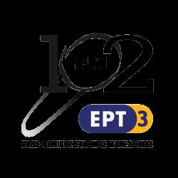 logo ραδιοφωνικού σταθμού ΕΡΤ3-Μακεδονίας