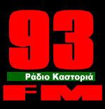 logo ραδιοφωνικού σταθμού Ράδιο Καστοριά