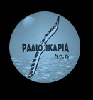 logo ραδιοφωνικού σταθμού Ράδιο Ικαρία