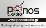 logo ραδιοφωνικού σταθμού Πόνος Radio