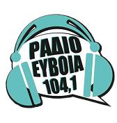 logo ραδιοφωνικού σταθμού Ράδιο Εύβοια