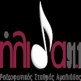logo ραδιοφωνικού σταθμού Ήλιδα
