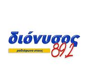 logo ραδιοφωνικού σταθμού Διόνυσος