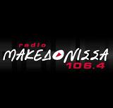 logo ραδιοφωνικού σταθμού Ράδιο Μακεδόνισσα