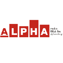 logo ραδιοφωνικού σταθμού Ράδιο Άλφα