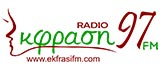 logo ραδιοφωνικού σταθμού Έκφραση