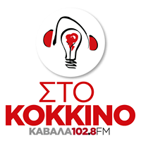 logo ραδιοφωνικού σταθμού Στο Κόκκινο Καβάλας