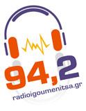 logo ραδιοφωνικού σταθμού Ράδιο Ηγουμενίτσα