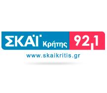 logo ραδιοφωνικού σταθμού ΣΚΑΙ Κρήτης
