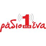 logo ραδιοφωνικού σταθμού Ράδιο Ένα