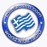 logo ραδιοφωνικού σταθμού Ellinikos FM