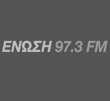 logo ραδιοφωνικού σταθμού Ράδιο Ένωση