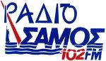 logo ραδιοφωνικού σταθμού Ράδιο Σάμος