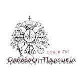 logo ραδιοφωνικού σταθμού Ορθόδοξη Παρουσία