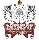 logo ραδιοφωνικού σταθμού ΡΑΔΙΟ ΑΡΧΙΕΠΙΣΚΟΠΗ ΠΑΛΑΙΟΥ ΗΜΕΡΟΛΟΓΙΟΥ