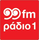 logo ραδιοφωνικού σταθμού 99fm/ράδιο1