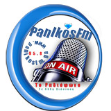 logo ραδιοφωνικού σταθμού Panikos FM