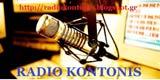logo ραδιοφωνικού σταθμού RADIO KONTONIS