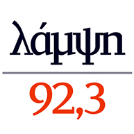 logo ραδιοφωνικού σταθμού Λάμψη FM