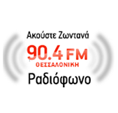 logo ραδιοφωνικού σταθμού Ραδιόφωνο 904