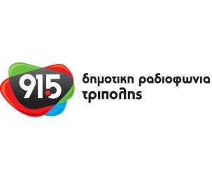 logo ραδιοφωνικού σταθμού Δημοτική Ραδιοφωνία Τρίπολης