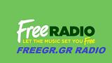 logo ραδιοφωνικού σταθμού Free Power Radio