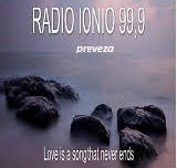 logo ραδιοφωνικού σταθμού Ράδιο Ιόνιο