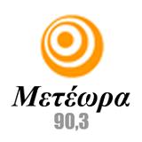 logo ραδιοφωνικού σταθμού Ράδιο Μετέωρα