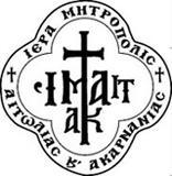 logo ραδιοφωνικού σταθμού Ι.Μ. Αιτωλίας και Ακαρνανίας