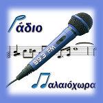 logo ραδιοφωνικού σταθμού Ράδιο Παλαιόχωρα