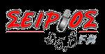logo ραδιοφωνικού σταθμού Σείριος FM