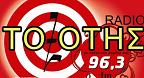 logo ραδιοφωνικού σταθμού Toxotis FM