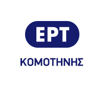 logo ραδιοφωνικού σταθμού ΕΡΤ Κομοτηνής