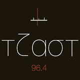 logo ραδιοφωνικού σταθμού Just
